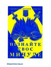 book-8569
