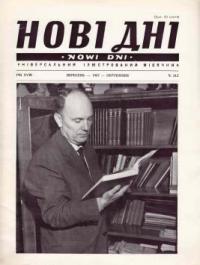 book-8571