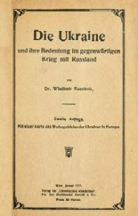 book-8573
