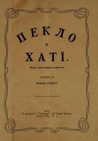 book-858