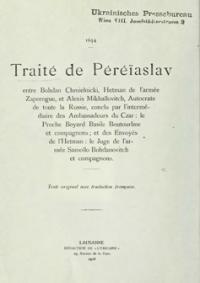 book-8587