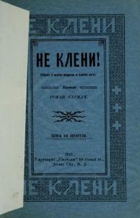 book-859