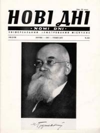 book-8591