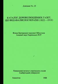 book-8595