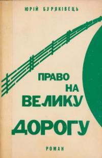 book-8602