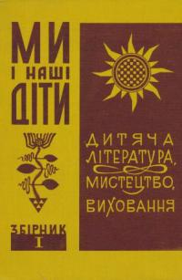 book-8605