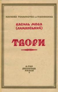 book-8606