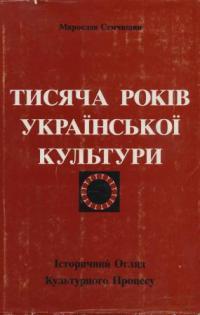 book-8607