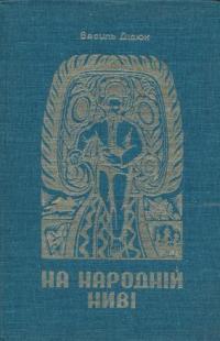 book-8608