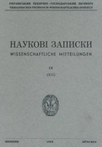 book-8610