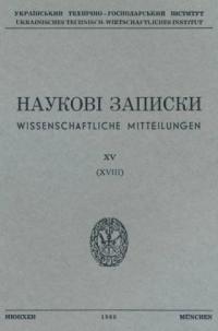 book-8611