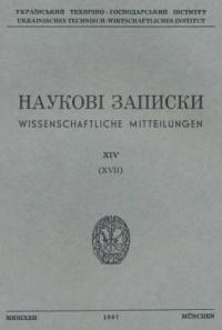 book-8613