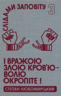 book-8617
