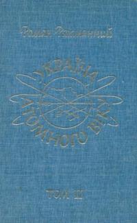 book-8619