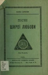 book-862