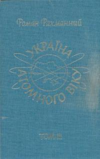 book-8620