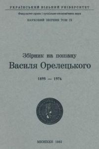 book-8623