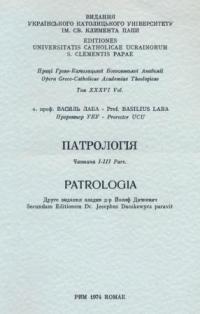 book-8624