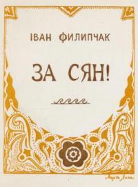 book-8629