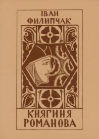 book-8630