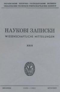 book-8632