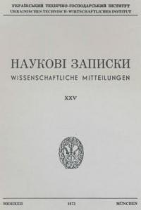 book-8633