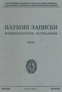 book-8634