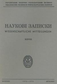 book-8635