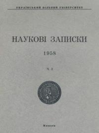 book-8636
