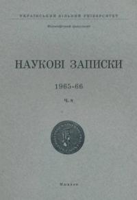 book-8637