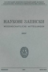 book-8638