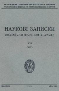 book-8654