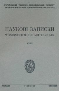 book-8655
