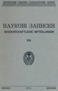 book-8656