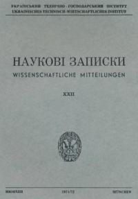 book-8657