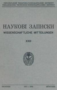 book-8658
