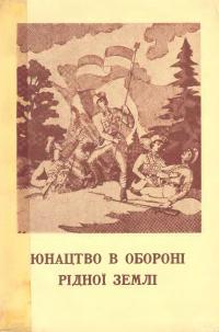 book-866
