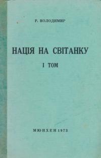 book-8660