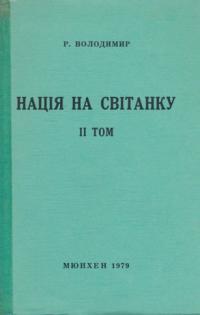 book-8661