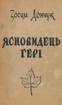 book-8664