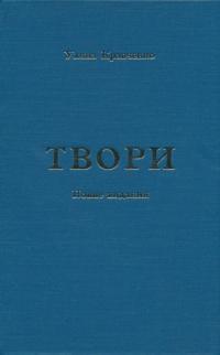 book-8665