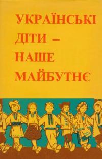 book-8666