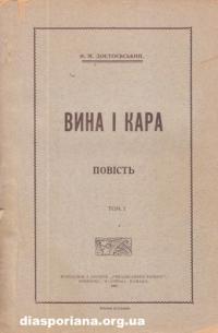 book-8668
