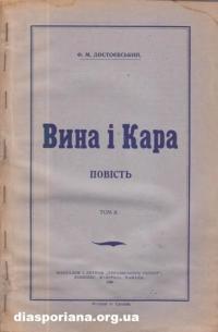 book-8669
