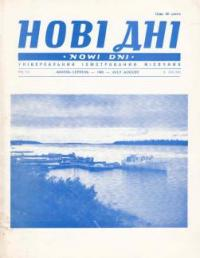 book-8674