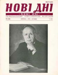 book-8677