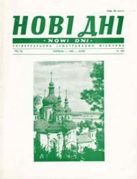 book-8678
