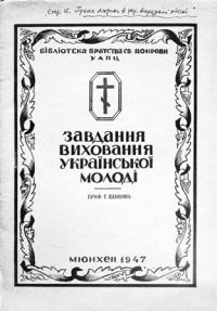 book-8681