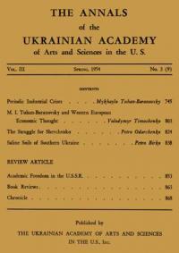 book-8684