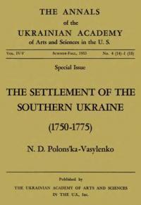 book-8687